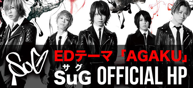 Sug OFFICIAL SITE